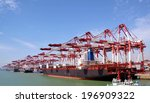 port container terminal | Shutterstock . vector #196909322