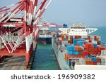 port container terminal | Shutterstock . vector #196909382