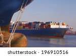 port container terminal | Shutterstock . vector #196910516