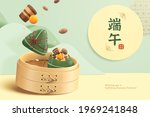 3d duanwu festival banner with... | Shutterstock .eps vector #1969241848