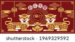 chinese new year  happy new... | Shutterstock .eps vector #1969329592