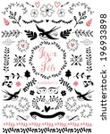 hand drawn floral element | Shutterstock .eps vector #196933898