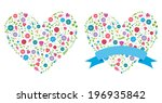 flower heart | Shutterstock .eps vector #196935842