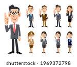 full body set of men and women... | Shutterstock .eps vector #1969372798