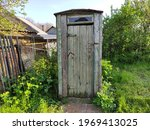 Old Rustic Wooden Toilet In The ...