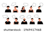 set of male and female...   Shutterstock .eps vector #1969417468