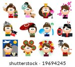 glossy oriental woman icons  ... | Shutterstock .eps vector #19694245