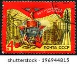 ussr   circa 1971  a stamp... | Shutterstock . vector #196944815