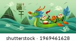 dragon boat festival  with rice ...   Shutterstock .eps vector #1969461628