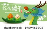dragon boat festival with rice... | Shutterstock .eps vector #1969469308