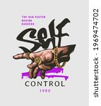 self control slogan with hand... | Shutterstock .eps vector #1969474702