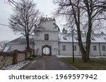 Sanctuary  Basilica Of The...