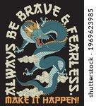 modern asian japanese dragon...   Shutterstock .eps vector #1969623985