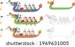 dragon boat festival... | Shutterstock .eps vector #1969631005