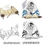Torah Scroll.  Yad   Special...