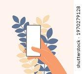 human hands hold horizontally... | Shutterstock .eps vector #1970279128