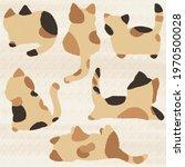 cat's vector the cat's...   Shutterstock .eps vector #1970500028