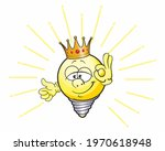electric bulb character smiling ... | Shutterstock . vector #1970618948