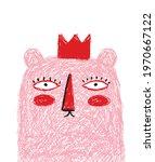 cute hand drawn vector...   Shutterstock .eps vector #1970667122