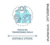focus on transferable skills... | Shutterstock .eps vector #1971008948