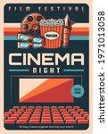 film festival  cinema night...   Shutterstock .eps vector #1971013058