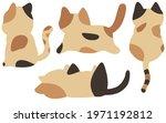 cats character design   cat...   Shutterstock .eps vector #1971192812