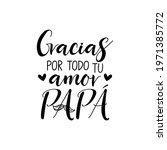 text in spanish   thank you all ... | Shutterstock .eps vector #1971385772