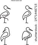 flamingo logo vector line... | Shutterstock .eps vector #1971448715