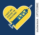 heart shape vaccination badge... | Shutterstock .eps vector #1971722882