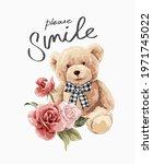 please smile calligraphy slogan ... | Shutterstock .eps vector #1971745022
