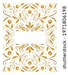 modern vector art deco frame... | Shutterstock .eps vector #1971806198