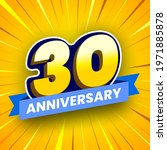30th anniversary colorful... | Shutterstock .eps vector #1971885878