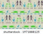 ancient egyptian hieroglyphics... | Shutterstock .eps vector #1971888125