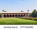 delhi  india   nov 9  2011 ... | Shutterstock . vector #197196482