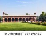 delhi  india   nov 9  2011 ... | Shutterstock . vector #197196482