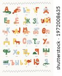 vector poster with the russian...   Shutterstock .eps vector #1972008635