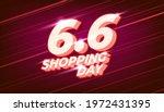 6.6 online shopping day sale... | Shutterstock .eps vector #1972431395