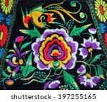 multicolor ethnic handmade... | Shutterstock . vector #197255165