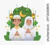 muslim couple celebrate eid...   Shutterstock .eps vector #1972630805