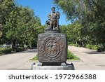 """Small photo of PENZA, RUSSIA - AUGUST 15, 2018: Sculptural composition """"Casket of Russian folk proverbs"""". The composition by sculptor Valery Kuznetsov was unveiled on November 13, 2010."""