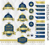 blue and gold luxury label | Shutterstock .eps vector #197321252