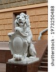 Lion statue. coat of arms....