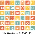 vector set of color square... | Shutterstock .eps vector #197345195