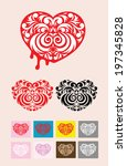 love hearts ornate art vector... | Shutterstock .eps vector #197345828