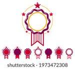 blank vector vintage classic... | Shutterstock .eps vector #1973472308