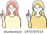 woman pointing at something...   Shutterstock .eps vector #1973787515
