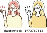 woman in mask ok sign...   Shutterstock .eps vector #1973787518