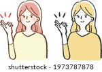 female ok sign vector...   Shutterstock .eps vector #1973787878