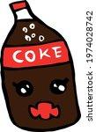 cute cartoon sketch.cola with...   Shutterstock .eps vector #1974028742