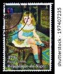 Republic Niger   Circa 1998  A...